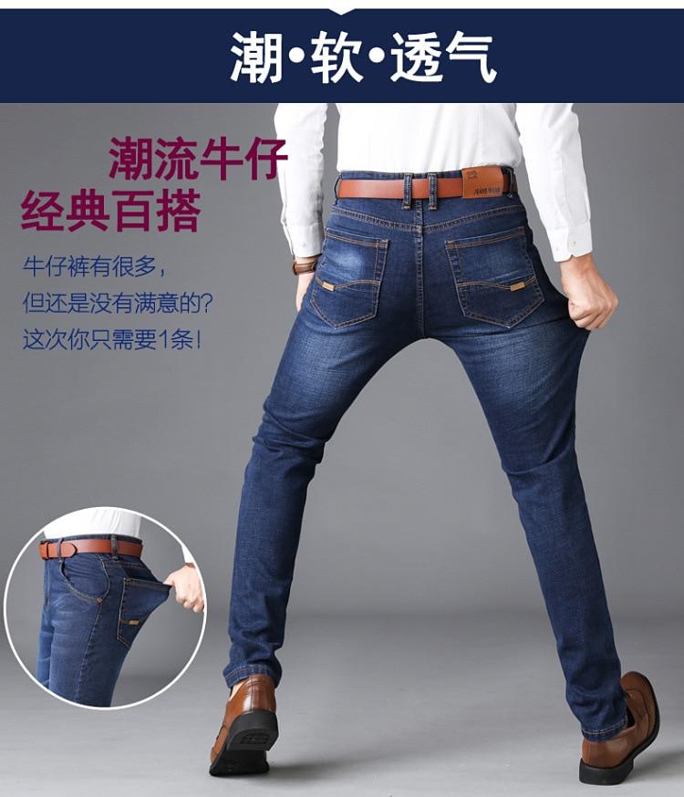 KOLMAKOV New Arrival Korean Men's Business Casual Jeans Men Fashion Straight Leg Pants Elastic Trousers Male Size 28-40 2-8010