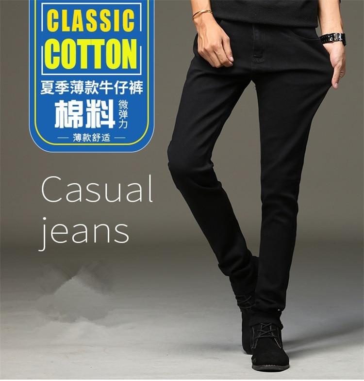 2020 new spring arrival jeans high quality casual slim elastic jeans men ,skinny jeans men ,men's pencil pants ,size 27-36