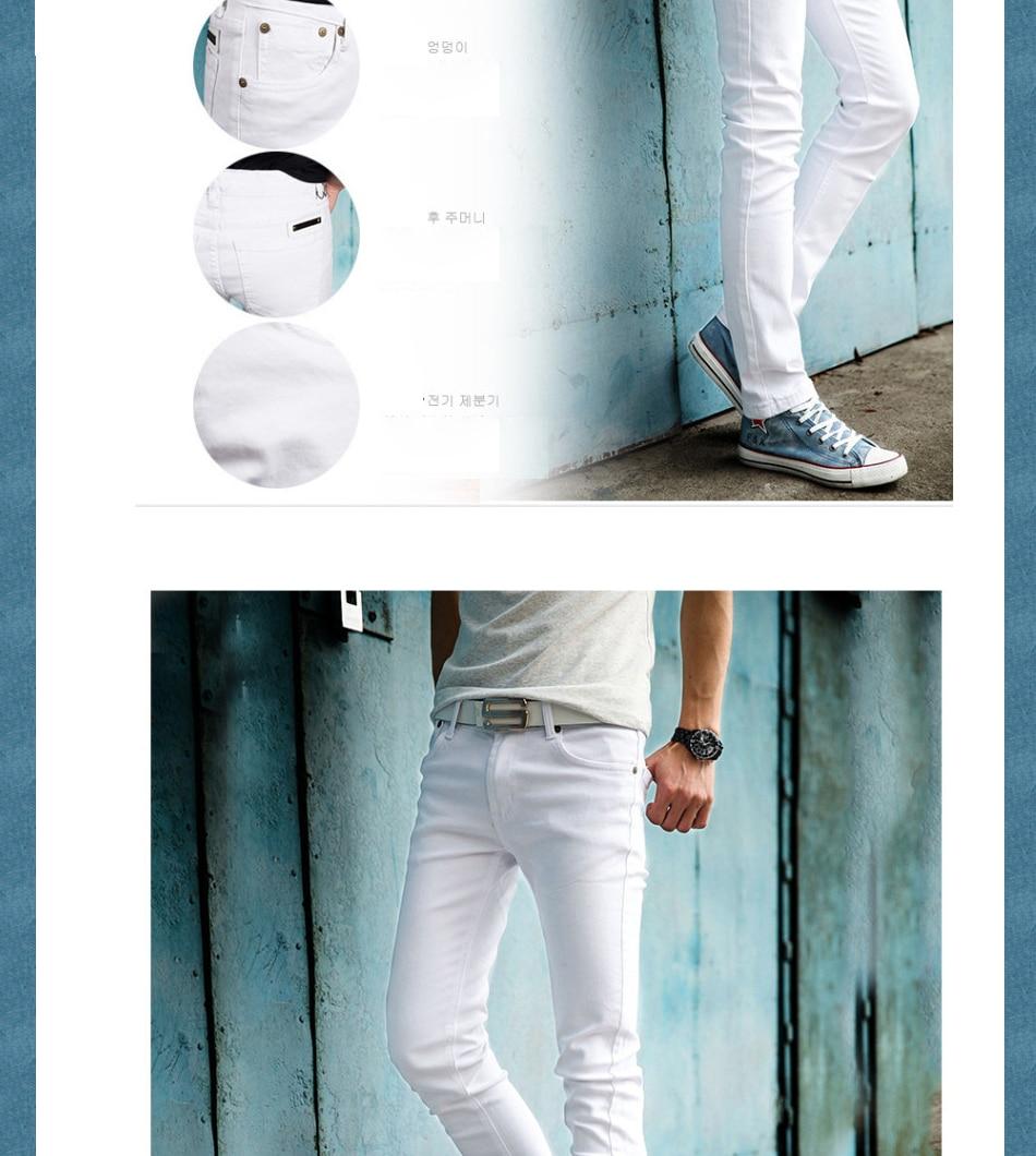 High Quality 2020 Fashion Slim Male White Jeans Men's trousers Mens Casual Pants Skinny Pencil Pants Boys Hip Hop pantalon homme