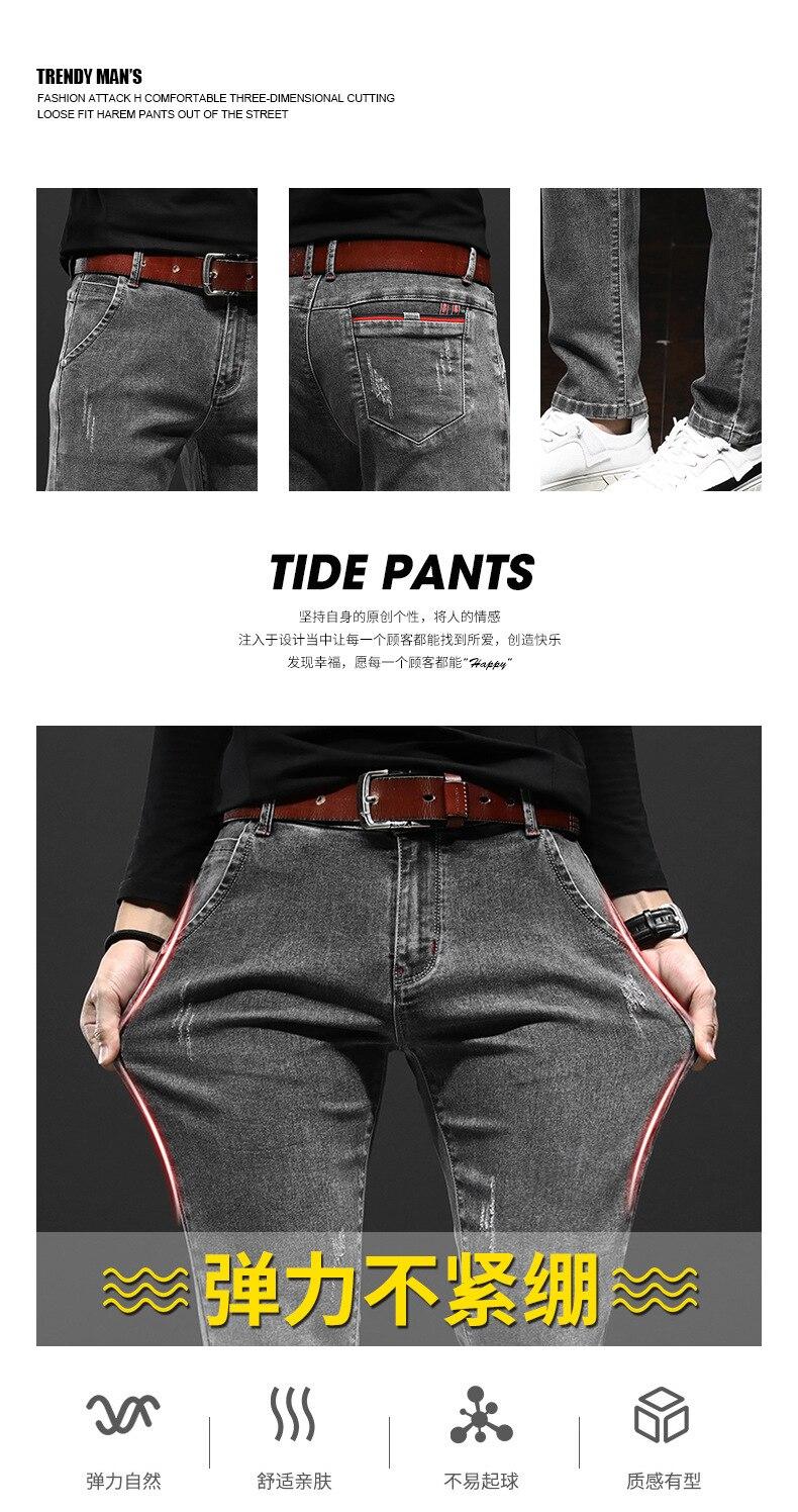 Brand Skinny Jeans Men 2020 Fashion Male Stretch Denim Trouser Casual Vintage Dress Pant Spring Summer Autumn Men's Jeans