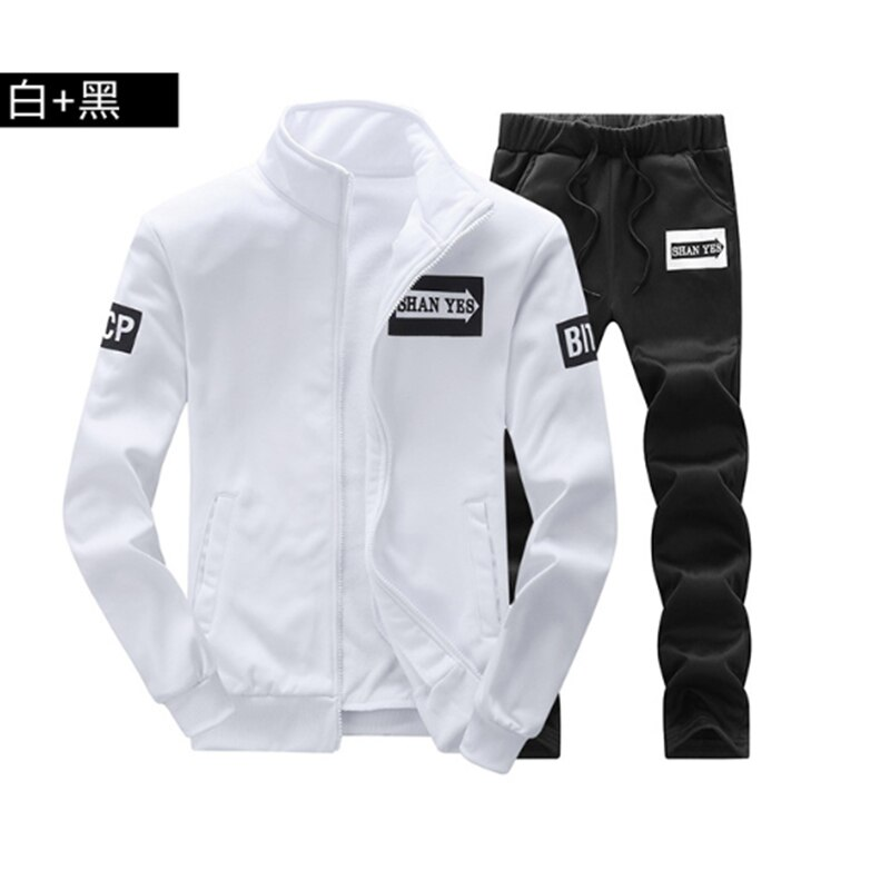 Men's jacket jacket casual trousers two-piece sports suit young students spring and autumn new sweater