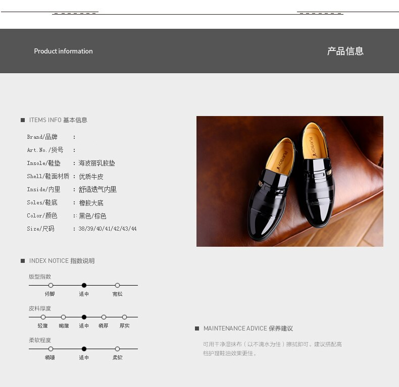 Men's Formal Dress Shoes Luxury Wedding Shoes for Men Slip on Loafers Pointy Shoes Leather Lazy Shoes
