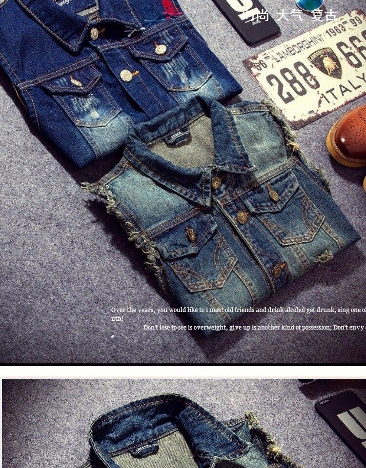 2020 Ripped Jean Jacket Men's Denim Vest Hip Hop Jean Coats Waistcoat Men Cowboy Brand Sleeveless Jacket Male Tank Plus Size 6XL