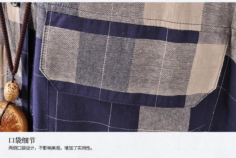 2020 Autumn Winter Women Plaid Cotton Linen Long Shirt Blouses Casual Korean Long Sleeve Loose Ladies Shirt Tops Blusa Feminina
