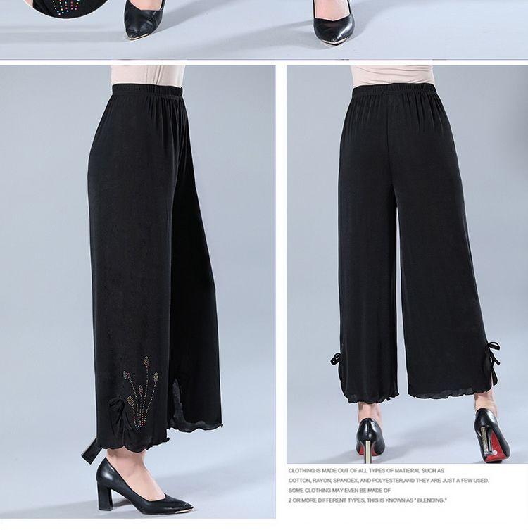 Women Summer Black Loose Wide Leg Pants Femme Trousers Office Lady Wear Casual Slim Chic Pants Plus Size 5XL Pantalon Femme F186