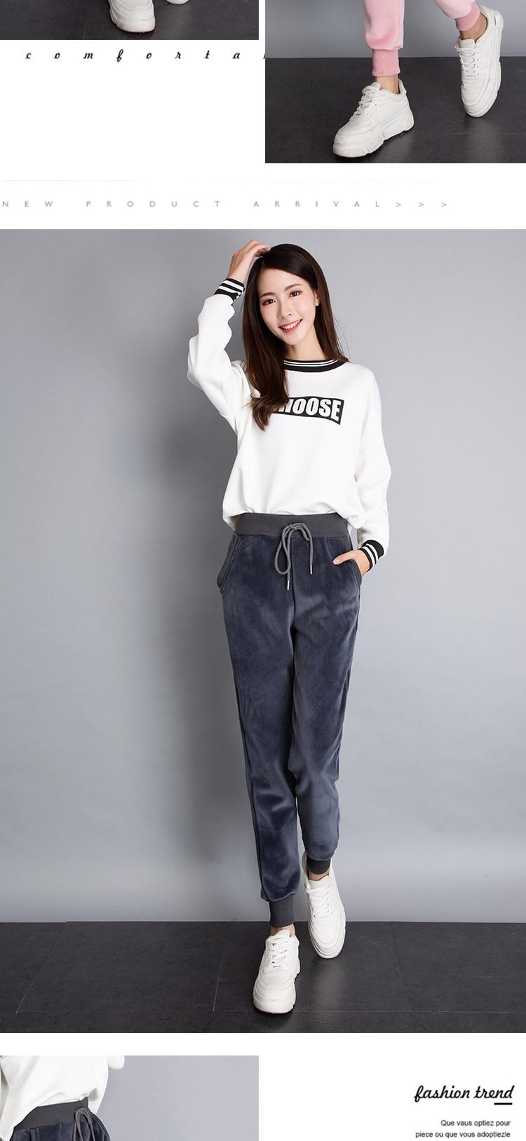 Autumn winter plus velvet padded sweatpants Warm Fleece Pants Plus Size Thick Women's Winter Pants Velvet Loose Ladies Pants