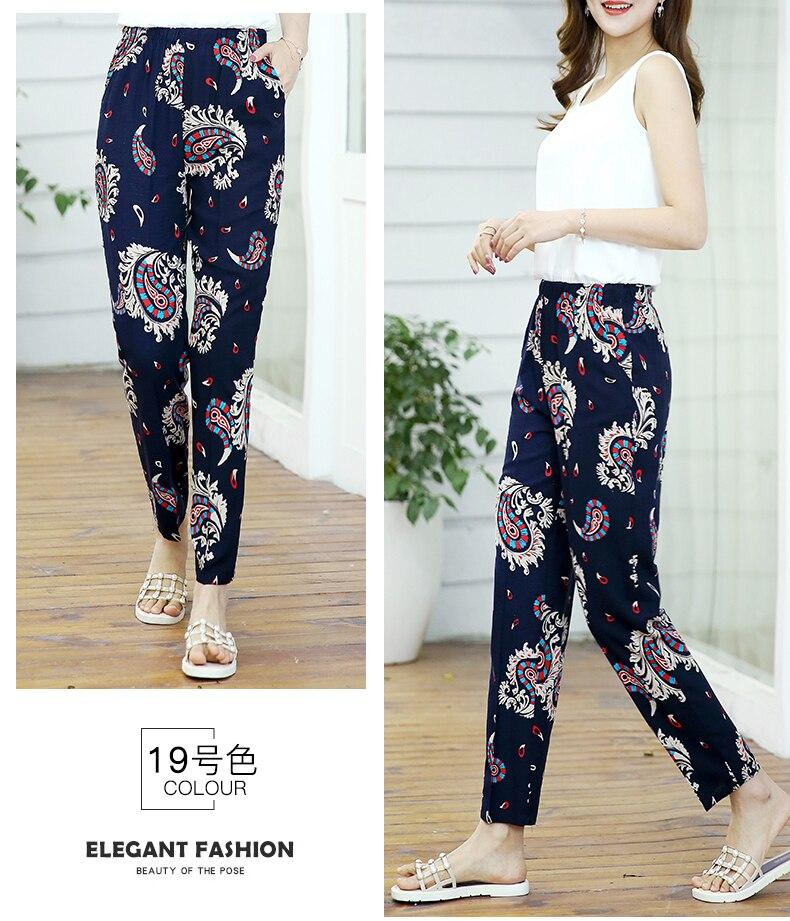 2020 Summer Women Harem Pants Casual Plus Size XL-5XL High Waist Pencil Pants Printed Elastic Waist Middle Aged Women Trousers