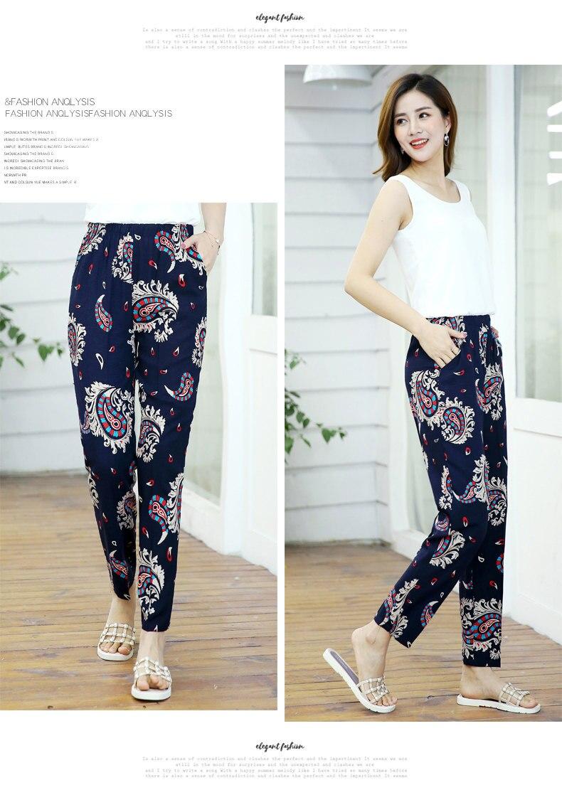 22 Colors 2020 Women Summer Casual Pencil Pants XL-5XL Plus Size High Waist Pants Printed Elastic Waist Middle Aged Women Pants
