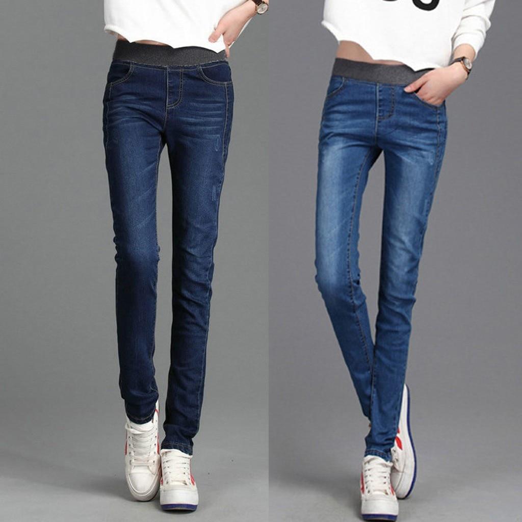 Fashion Women Loose High Waist Casual Jeans Elastic Waist Pencil Pants Plus Size Jeans Pantalons De Sport Ropa Mujer Femme