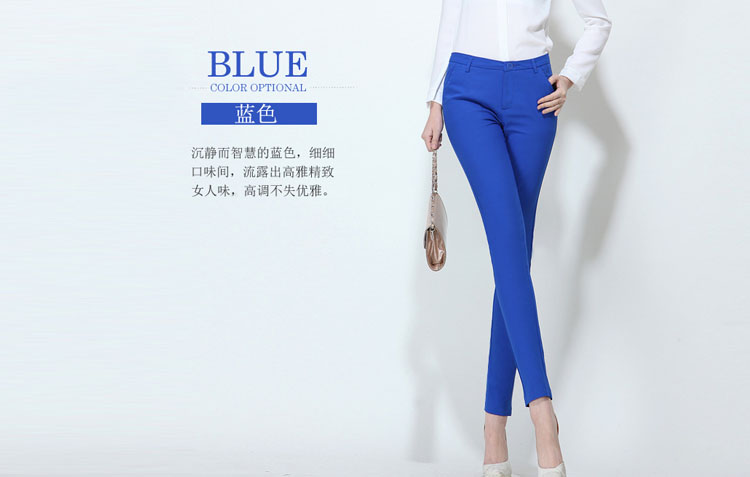 NEW women's casual OL office Pencil Trousers Girls's cute 12 colour Slim Stretch Pants fashion Candy Office Pencil Trousers