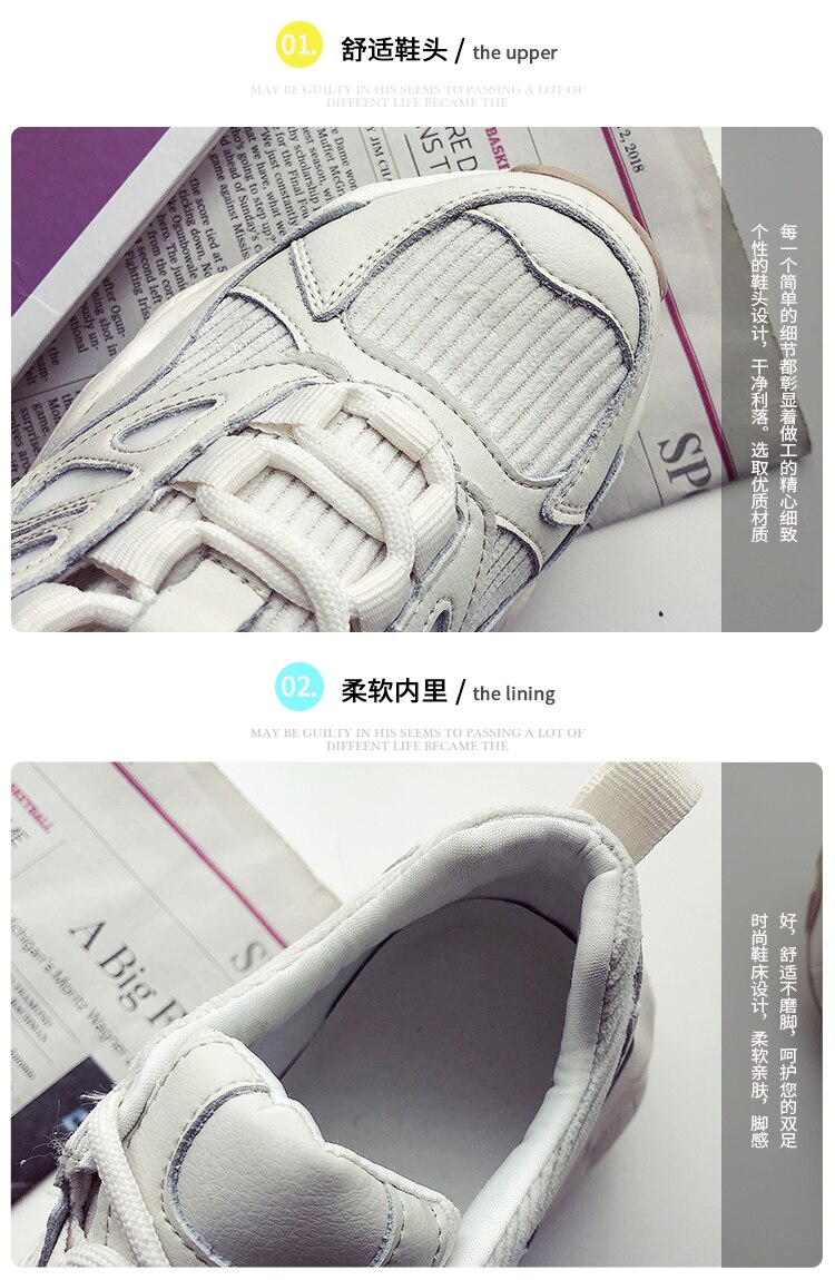 Women's Shoes Summer Platform Outdoor Walking Shoe Female Wild Mesh Breathable Increased Casual Sports Shoes for Women Dad Shoes