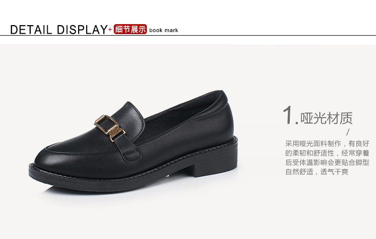 European and American fashion women's shoes retro loaferflate small leather shoes light-mouthed single shoes