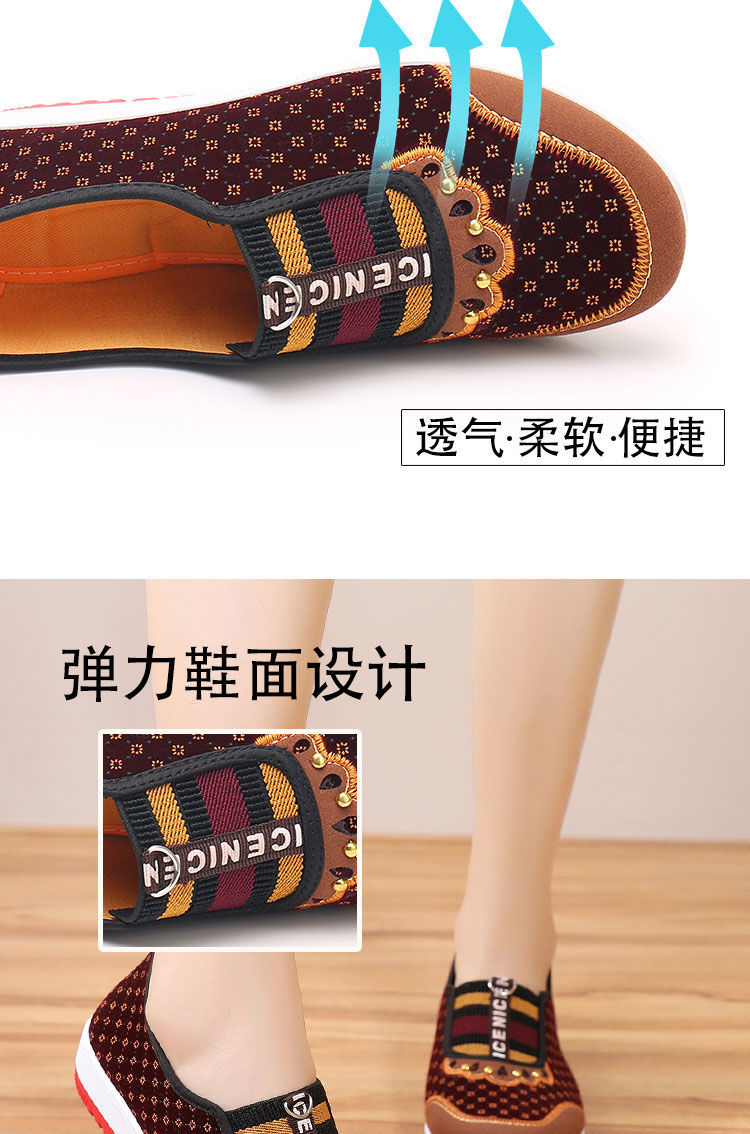 Shoes Women's New Style Soft Bottom Non-Slip Middle-aged Leisure Cloth Flats  Mom Shoes Female Casual Shoes Zapatos De Mujer