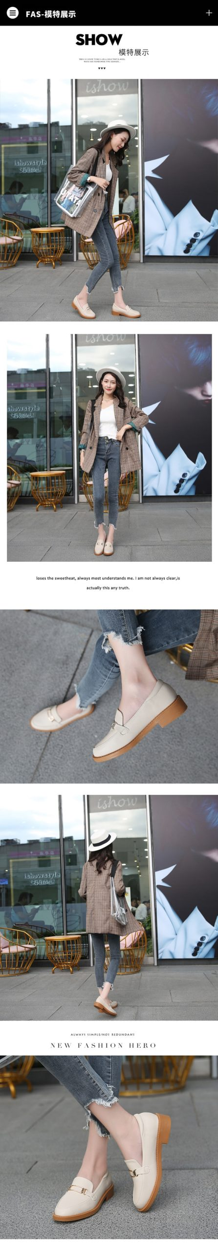 2021 European American fashion women's shoes retro loafer flate small leather shoes light-mouthed single shoes AB102