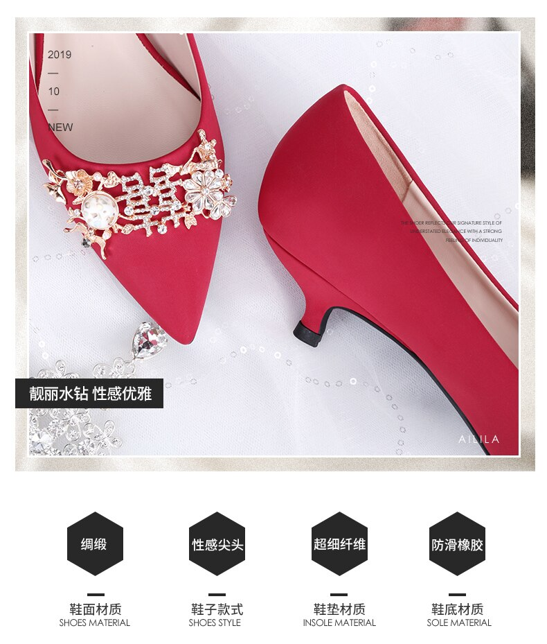 Bride Wedding Shoes Women's 2019 New Style Winter Marriage Shoe 3CM Low Heel Chinese Style Red Xiu Formal Dress Crystal Shoes