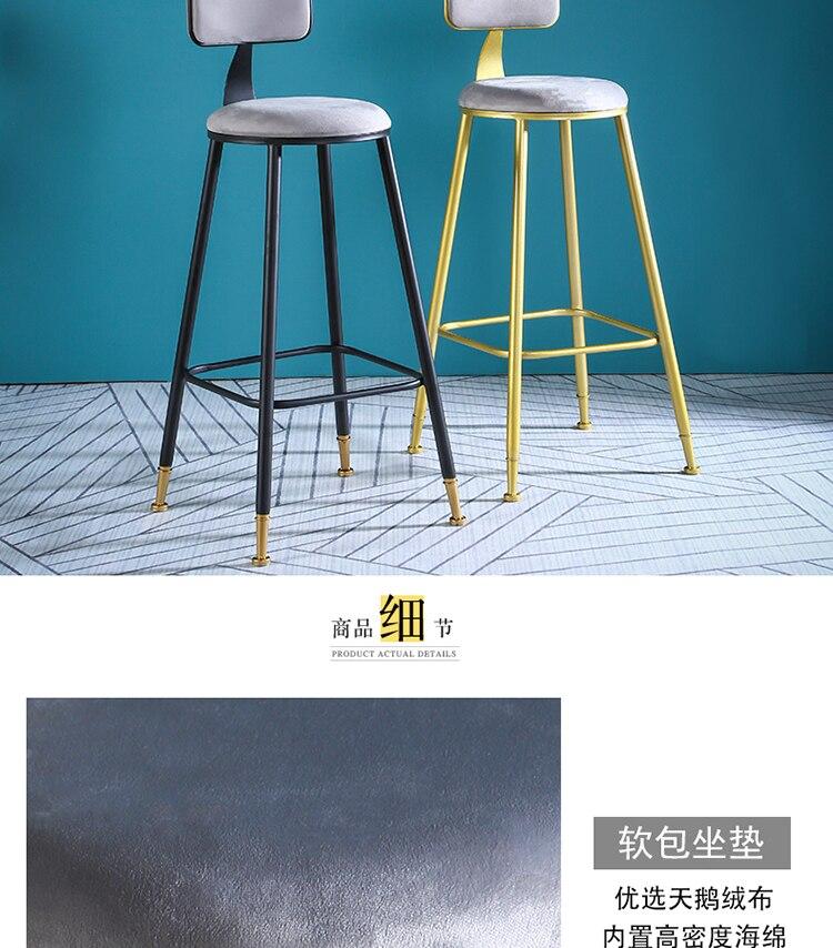 Luxury Bar Chairs Sillas Para Barra De Cocina Living Room Bar Stools Kitchen High Table Nordic Tabouret De Comptoir Furniture