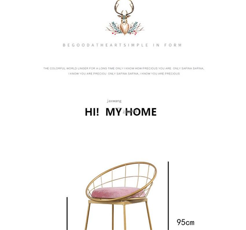 Modern Bar Stool Tabouret High Chair Simple Wrought Iron Bar Chair Gold Stool Modern Dining Chair Nordic Pub Accessories Leisure
