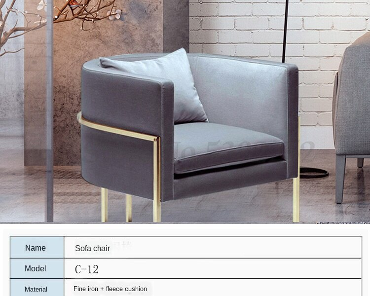 Nordic high grade iron dining chair modern simple manicure table net red shop sofa chair single leisure back chair