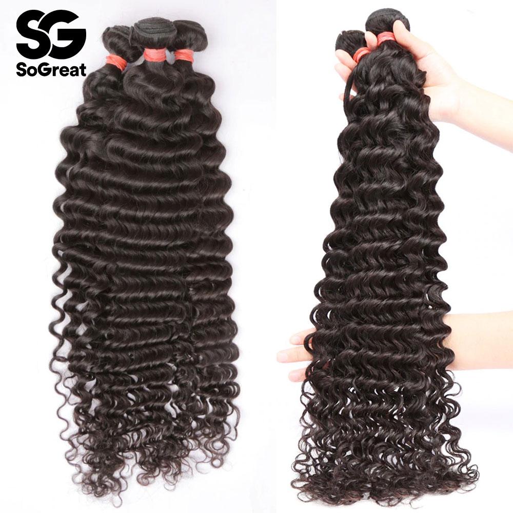 Water Wave Bundles Brazilian Hair Weave Bundles Deep Curly Water Wave 30 inch Hair Extensions For Black Women Human Hair Bundles