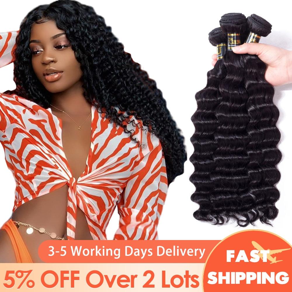30 32 40 Inch Peruvian Hair Bundles Loose Deep Wave Human Hair Extensions Long Length Remy Hair Natural Color 1 Piece Hair Weave
