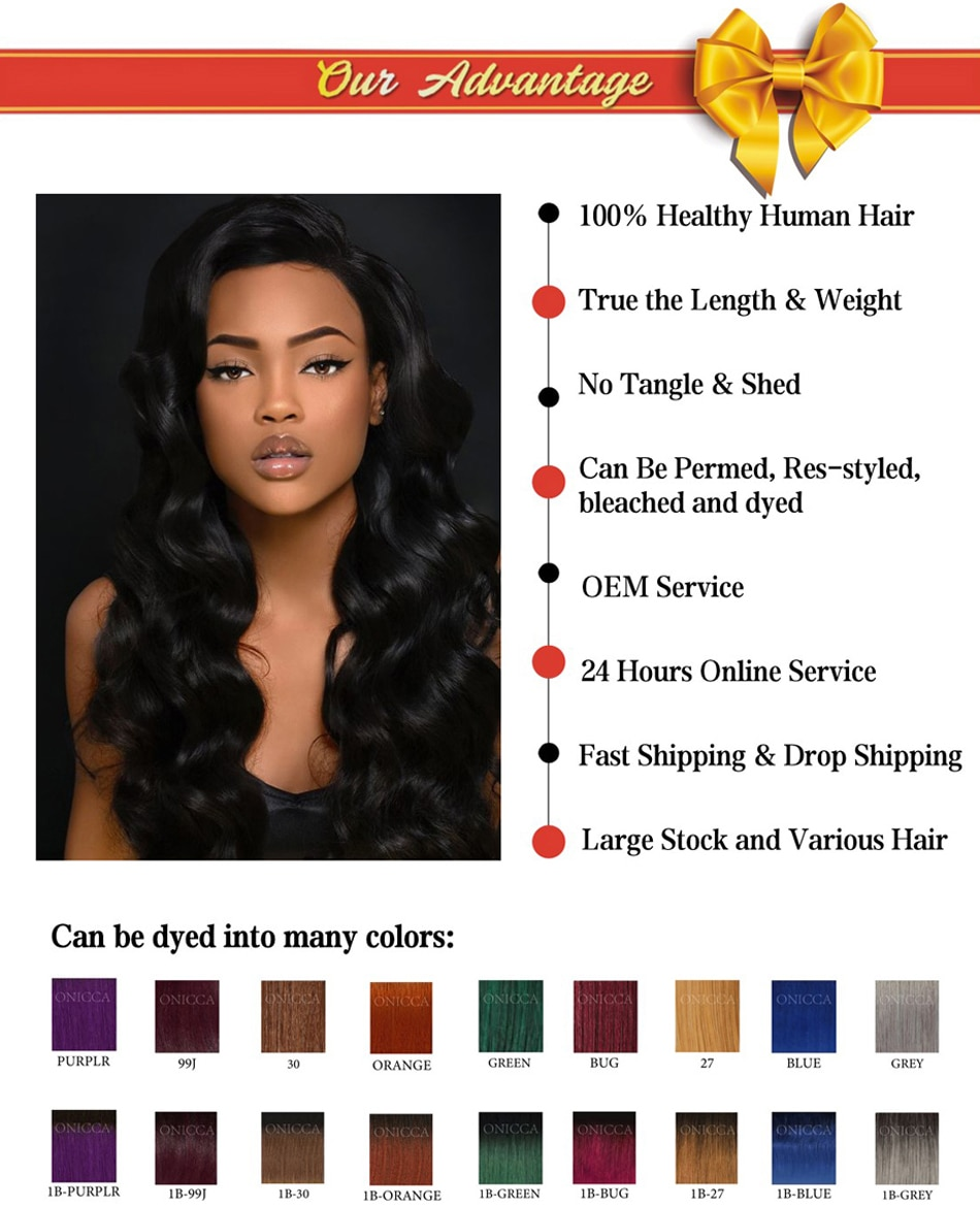 Htonicca Curly Hair Products 20g/pc Brazilian Remy Human Hair 8 Bundles Short Hair Extension Ombre Hair Bundles Drop Shipping