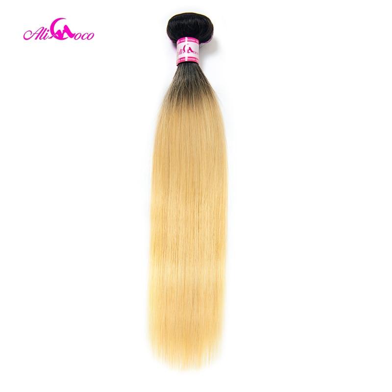 Ali Coco Peruvian Straight Hair 8-30 inch 1/3/4 Bundles Hair Natural #2/#4/ #613/ Human Hair Bundles Non Remy Hair Extensions