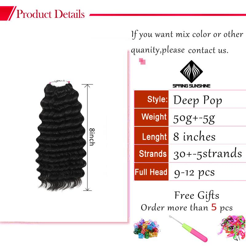 Spring Sunshine Kinky Deep Pop Curly Synthetic Crochet Braids Hair Extensions Short Ombre Freetress Wave 8inch 50g 1Pcs/Pack