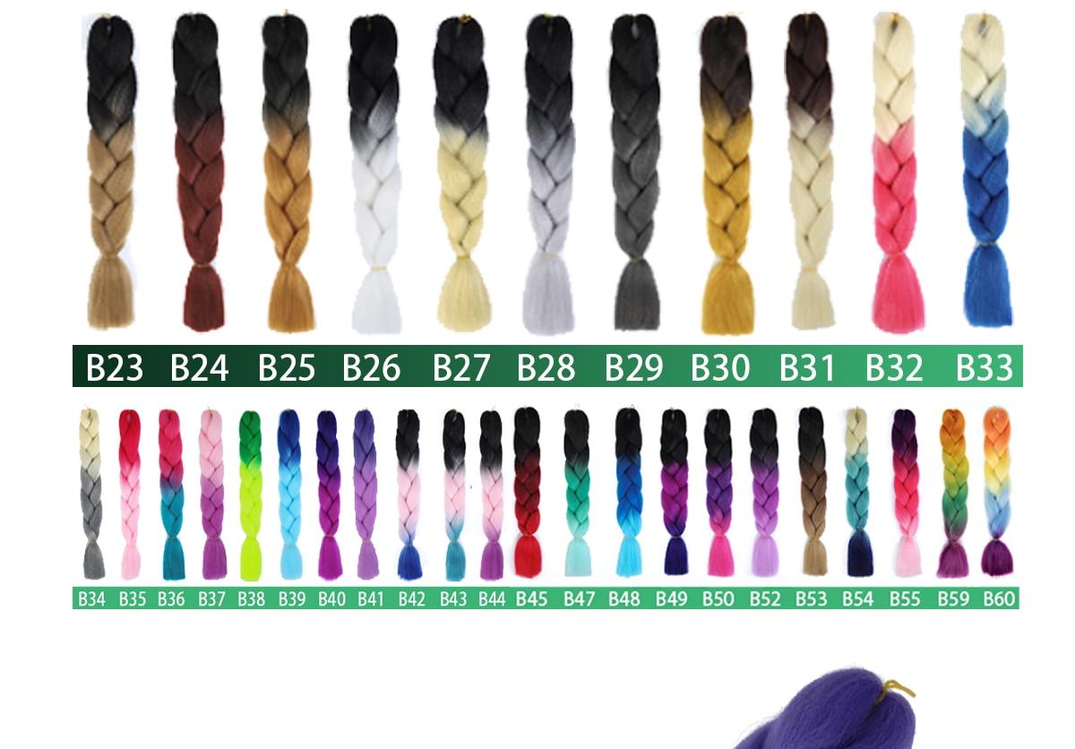 AZQUEEN 100g 24 Inch Single Ombre Color Synthetic Hair Extension Crochet Twist Jumbo Braiding Kanekalon Hair