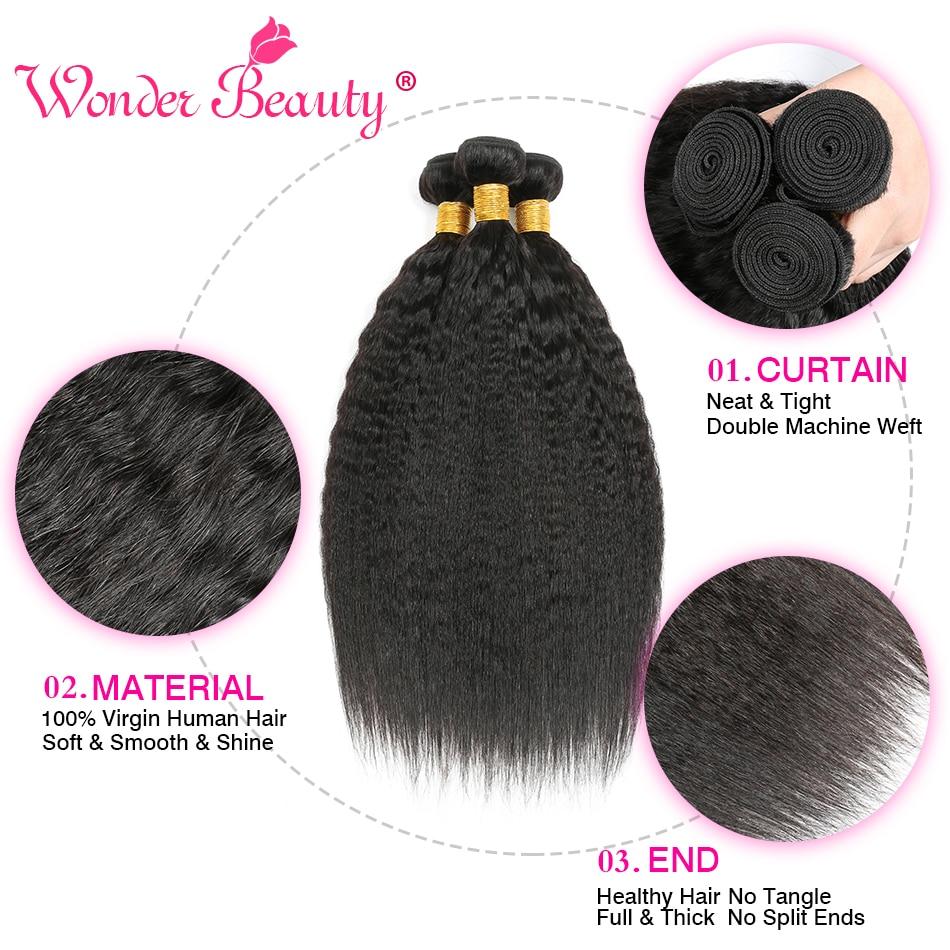 Kinky Straight Bundles Wonder Beauty Remy Hair Extensions30 inchHuman Hair Brazilian Hair Weave Bundles 1/3/4 Bundles Deal