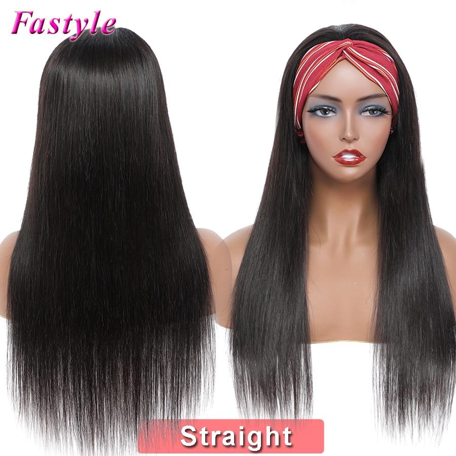 Human Hair Headband Wigs Water Wave Extension Wigs For Black Women Glueless Straight Deep Body Wave Kinky Curly 180% Density
