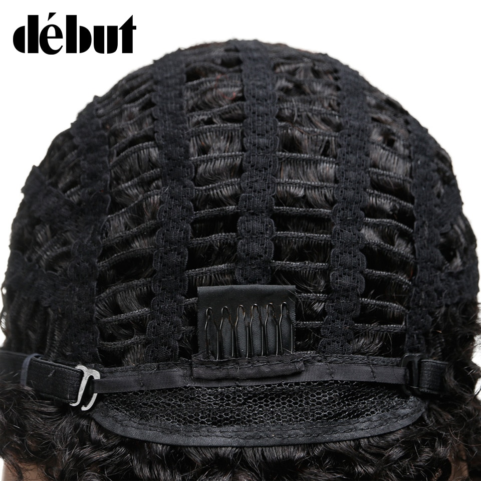 Debut Short Bob Wigs Cheap Kinky Curly Wigs For Black Women Brazilian Human Hair Wig Ombre Brown Color Remy Hair Extensions