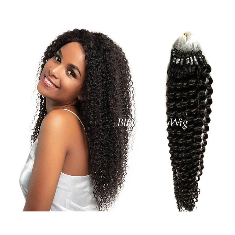 Deep Curly Micro Loop Human Hair Extension Small Curly Brazilian Virgin Hair Micro Beads Ring 100strands 100g