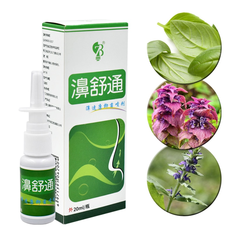 10 packs of Chinese herbal nasal sprays to treat rhinitis, sinusitis, nasal congestion and runny nose, etc. cleaning and sterili