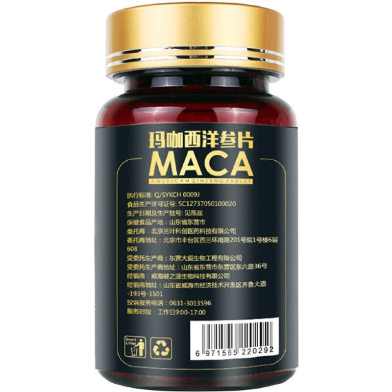 Maca Tablet Adult Man Supplements Male Enhancement Pill Prolong Strong Hard Stamina Ginseng Powder Herbal Body Health Care