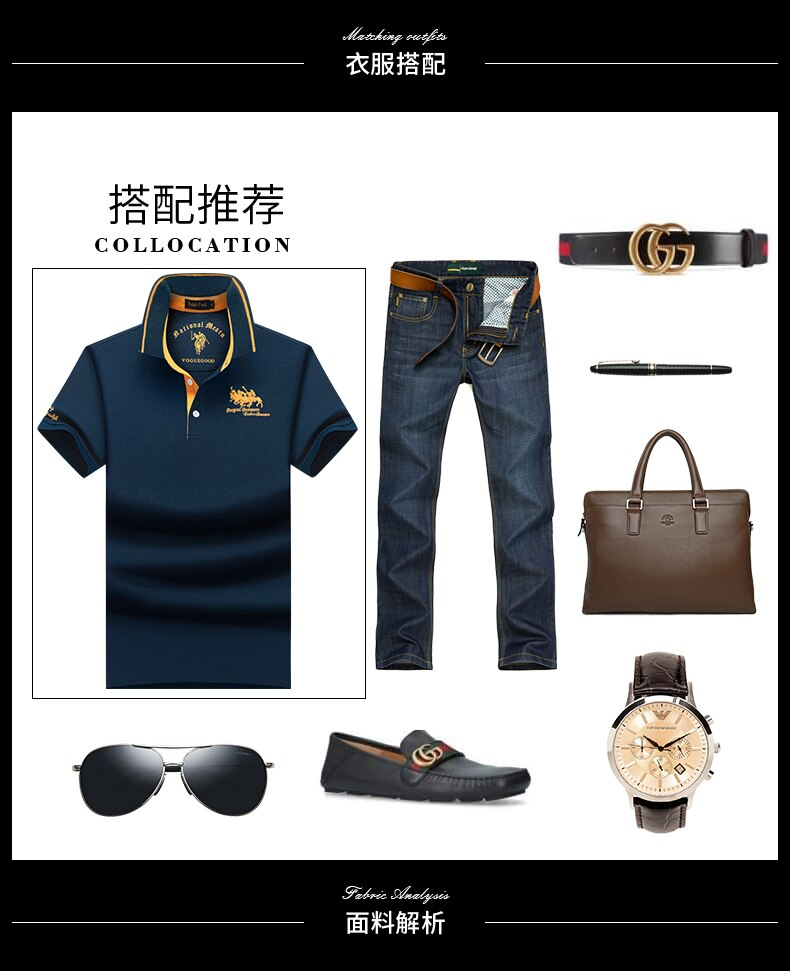 2021 New Men's Lapel Loose Large Size Half Sleeve Shirt Shirt T-shirt Fashion Atmosphere 100 Cotton Embroidery High-end POLO