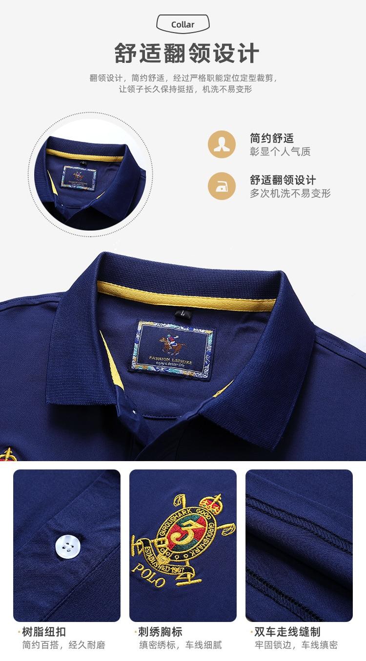 2021 Summer Leisure Business Cotton Polo Men's Lapel Embroidered Short Sleeve T-Shirt Half Sleeve Golf Men's POLO Shirt M-3XL